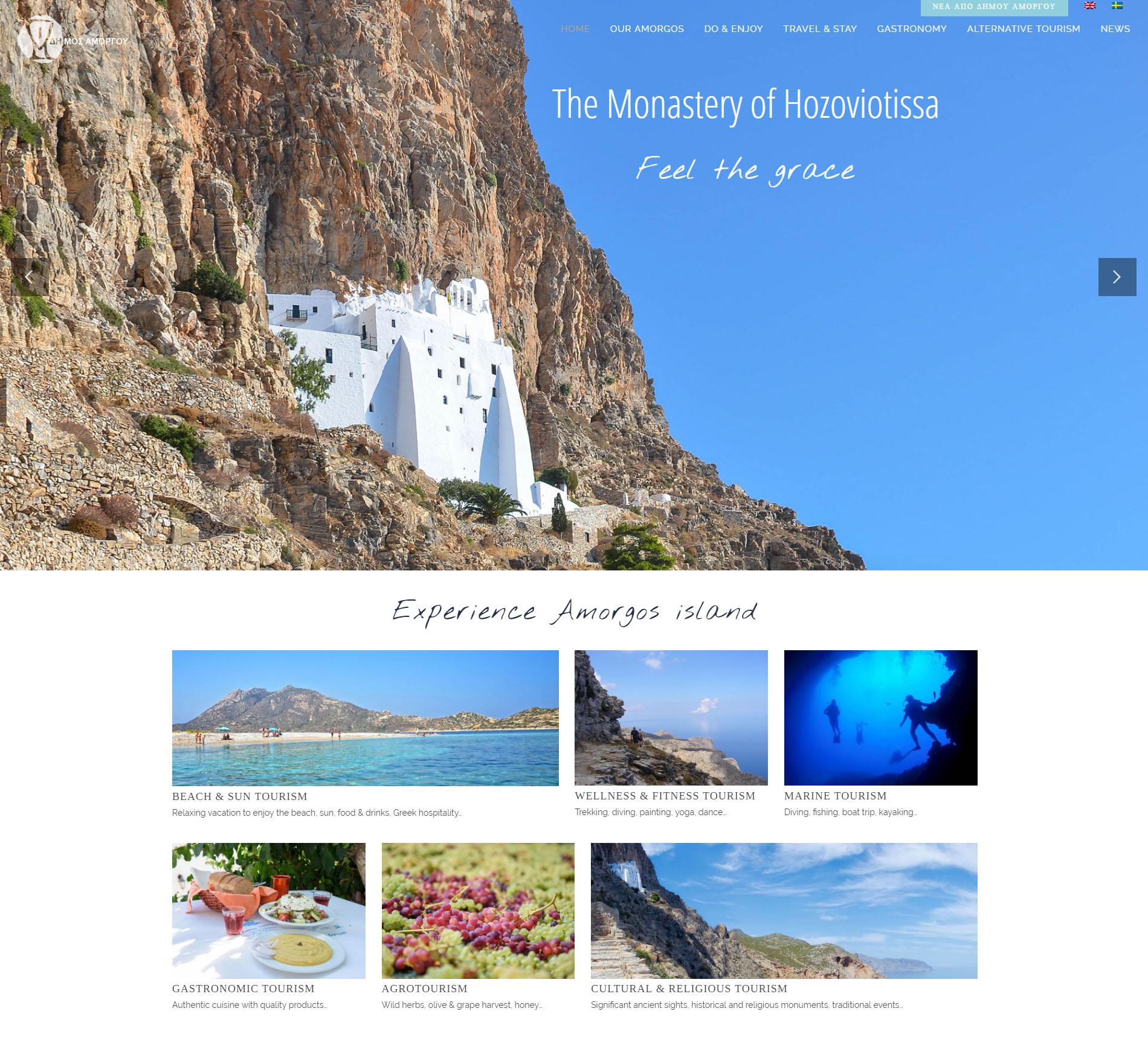 Amorgos tourist guide