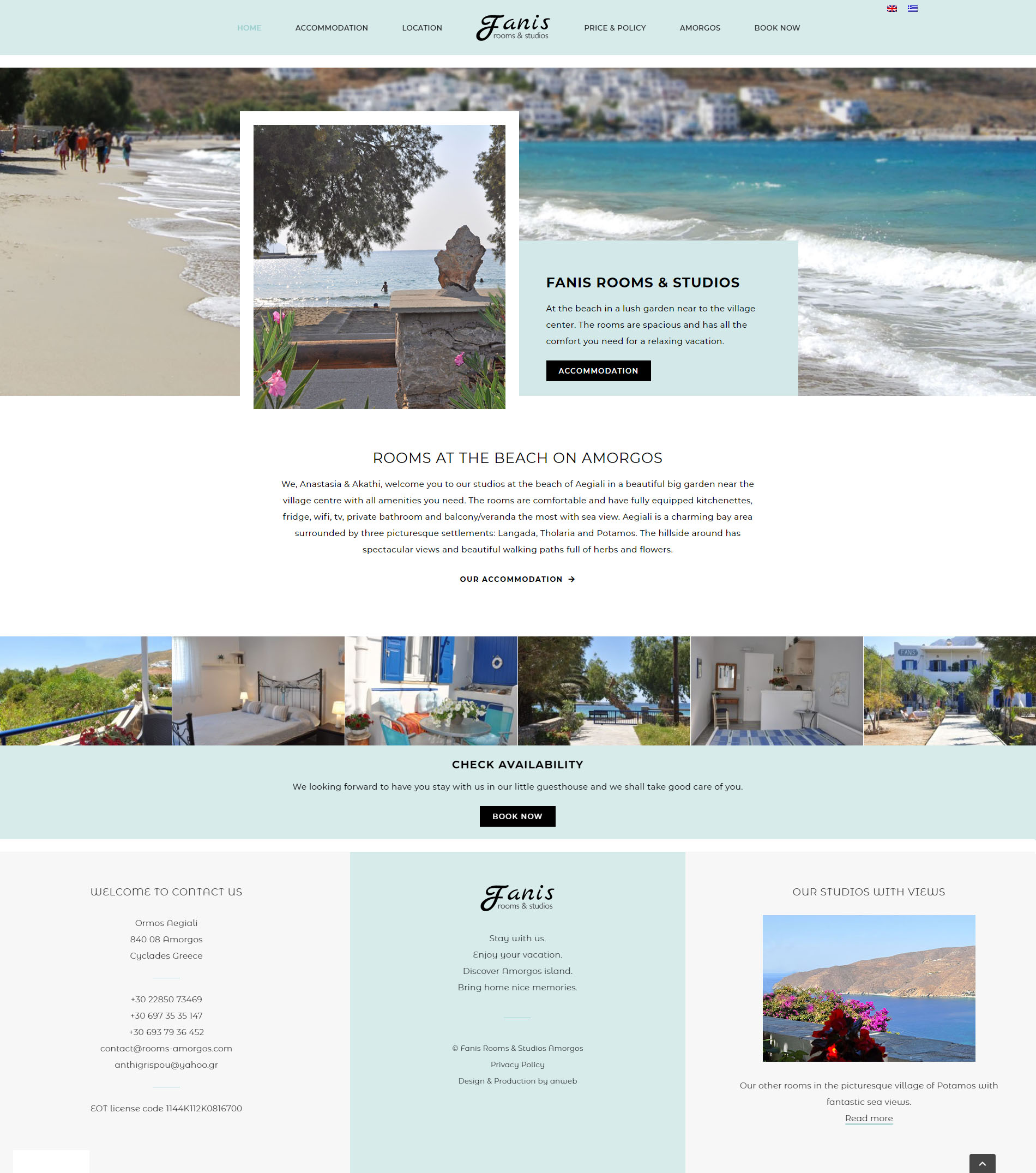 Rooms and Studios Amorgos anweb design