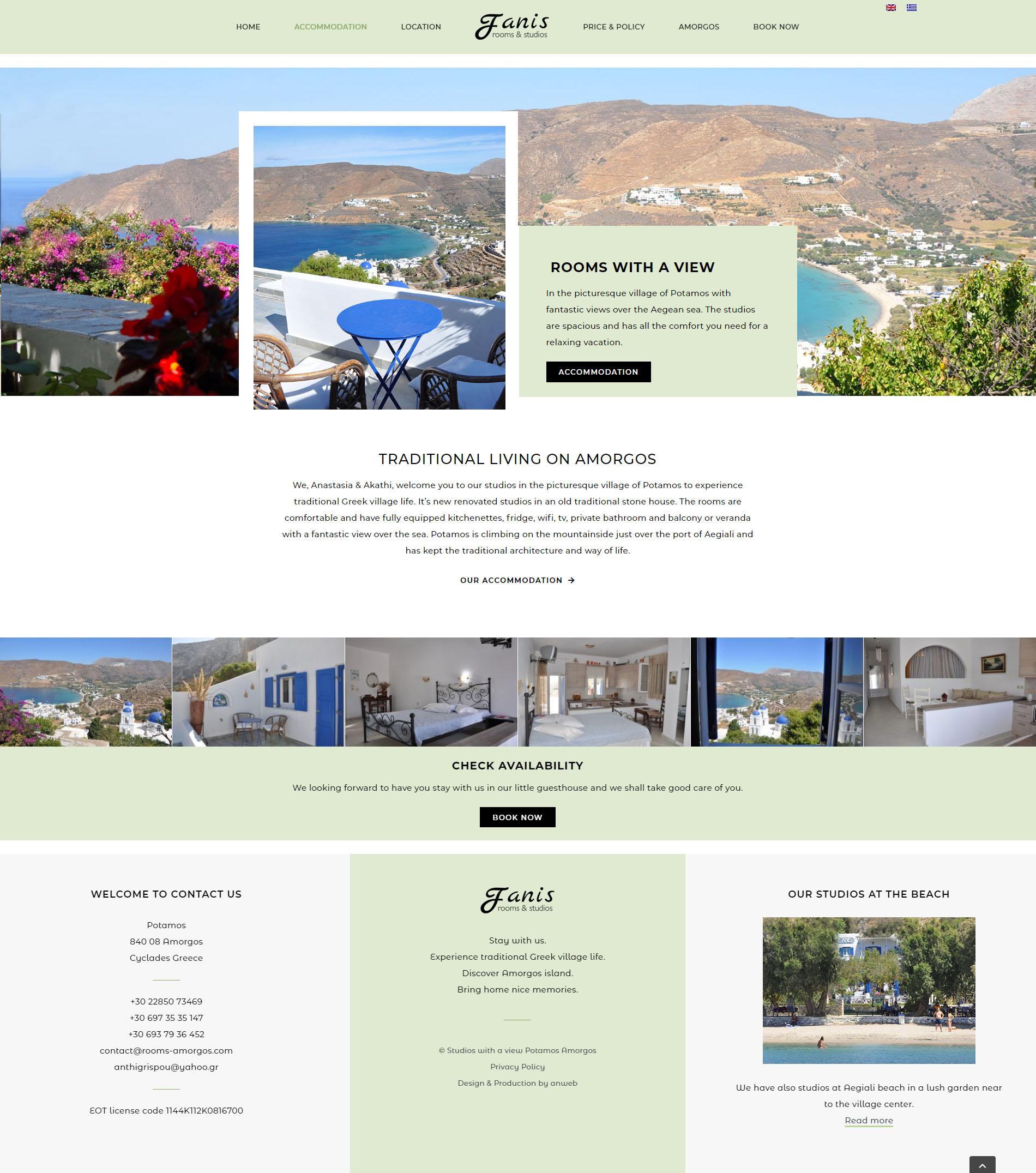 Web Design anweb Rooms with views Amorgos