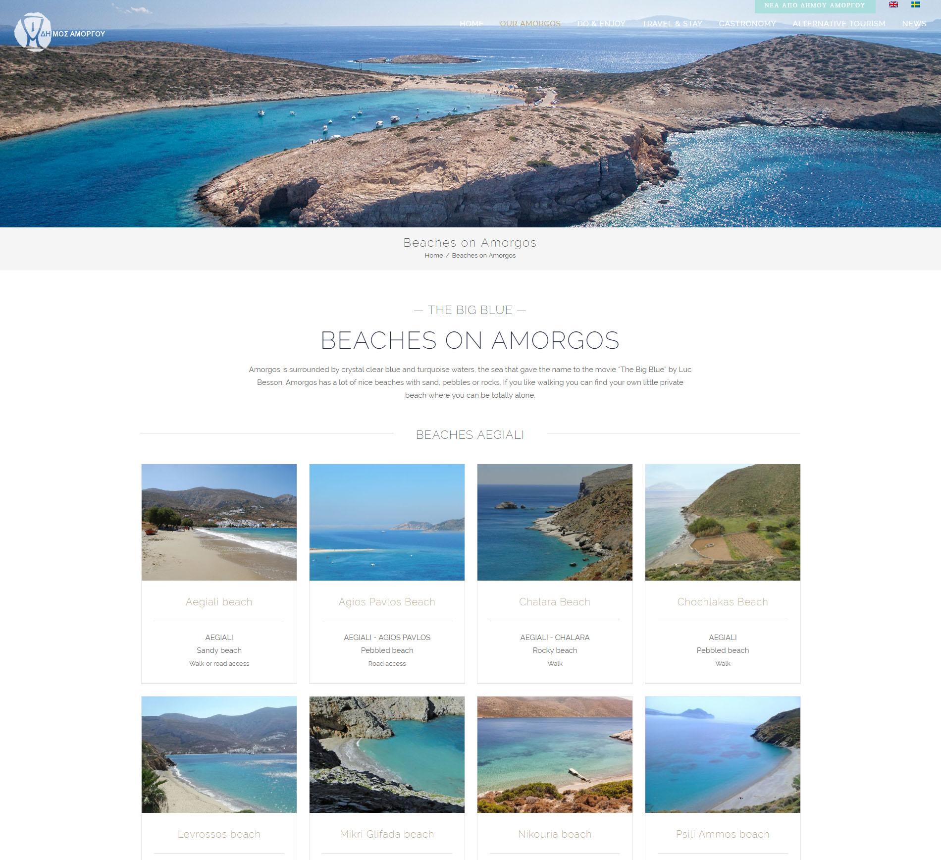 Amorgos Officiella Turisthemsida