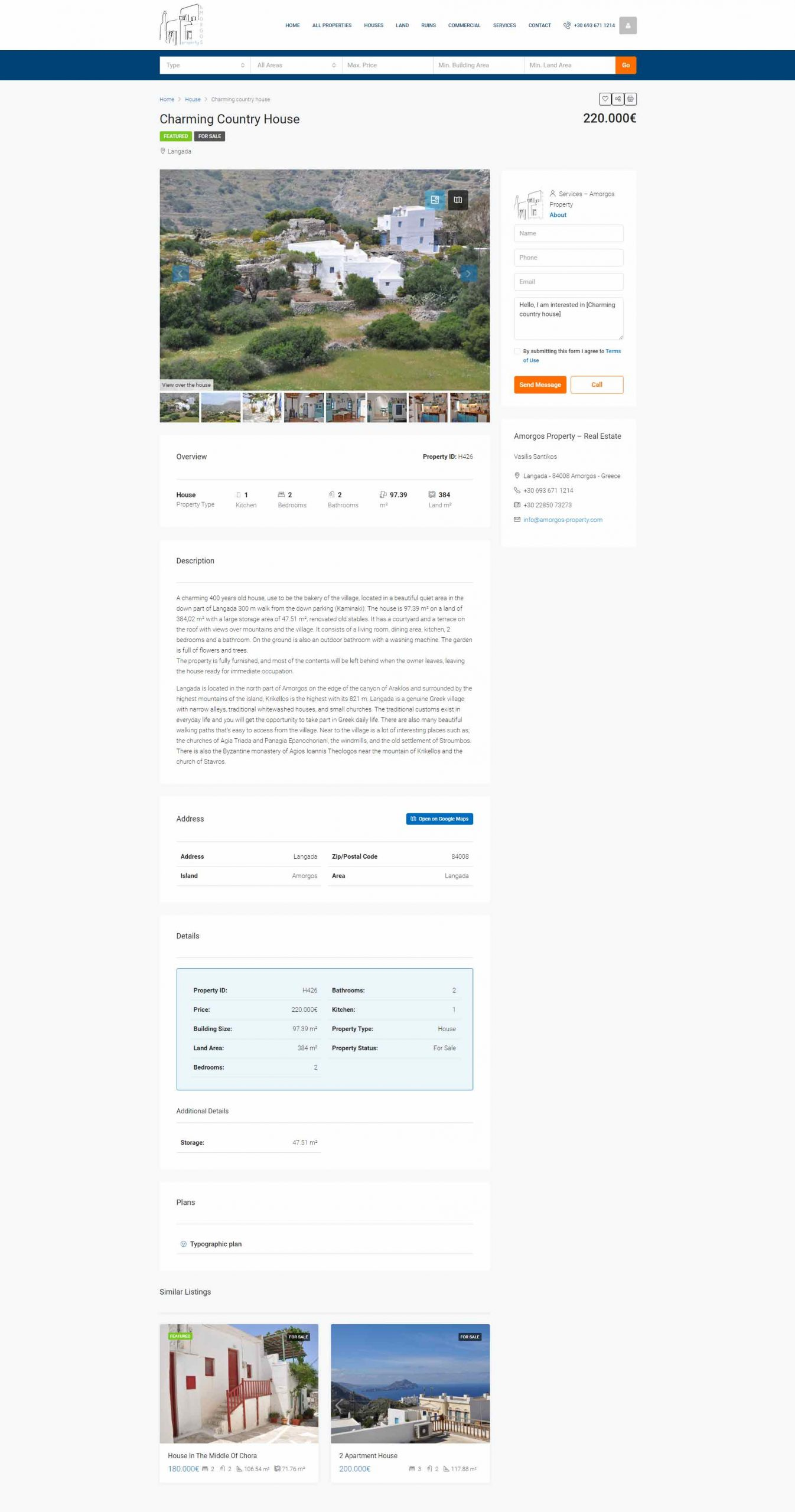 Website design anweb Amorgos Property