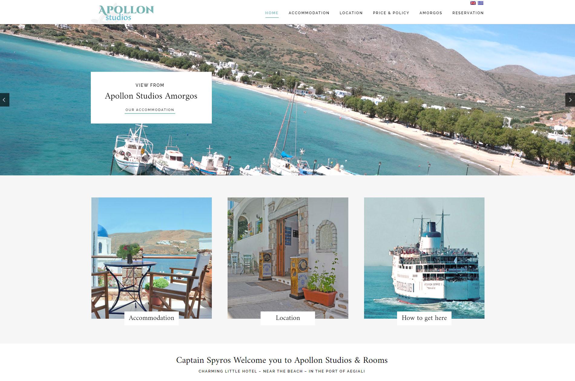 Apollon Studios Amorgos Web Design
