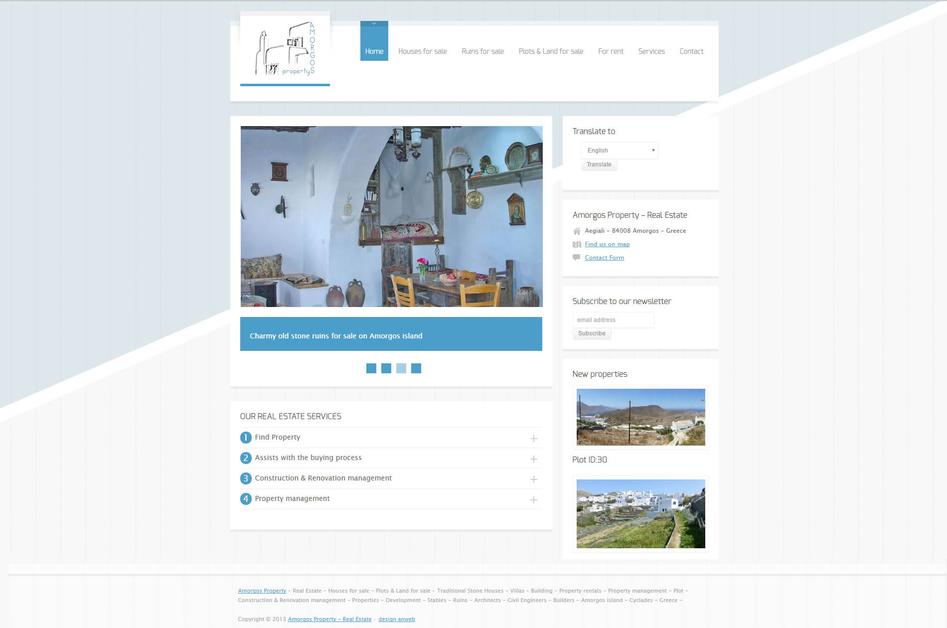 Web design anweb Amorgos Property Real Estate