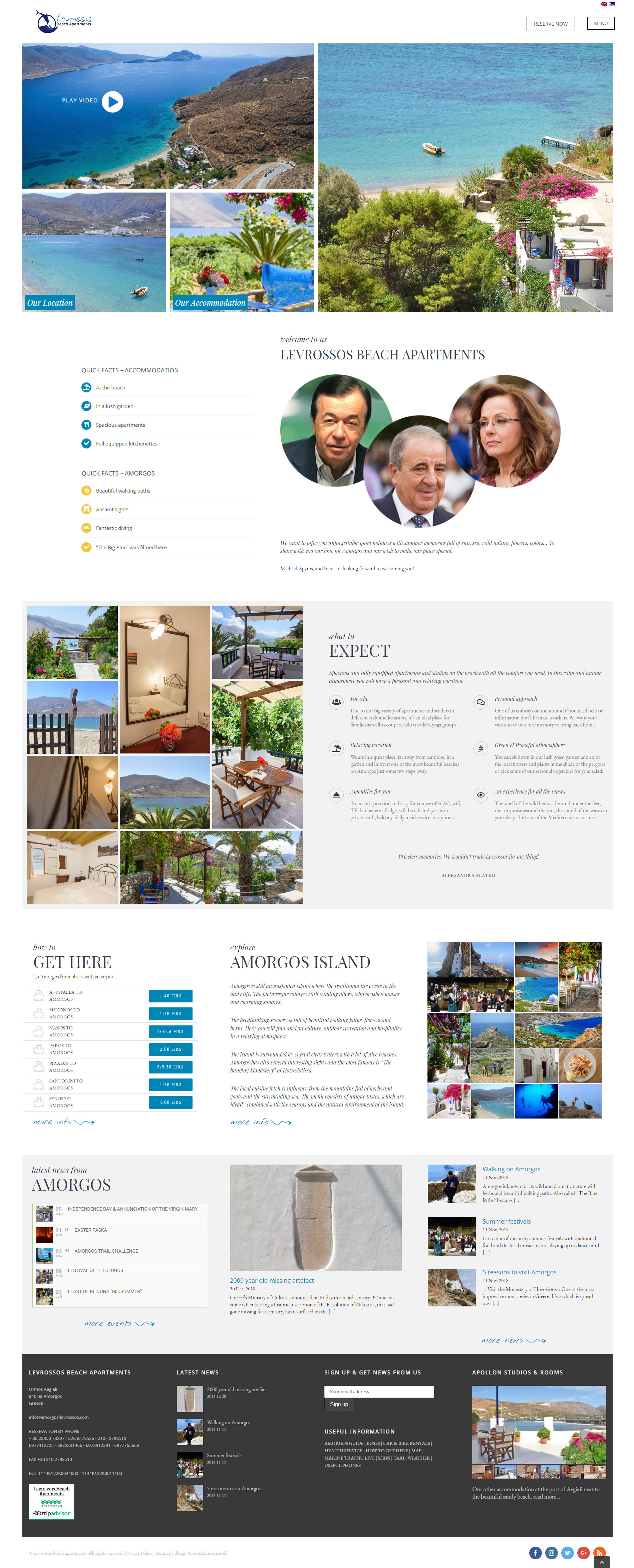 Website Levrossos Beach Apartments Amorgos