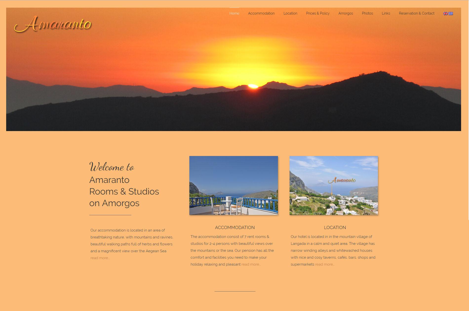 Amaranto Studios Amorgos