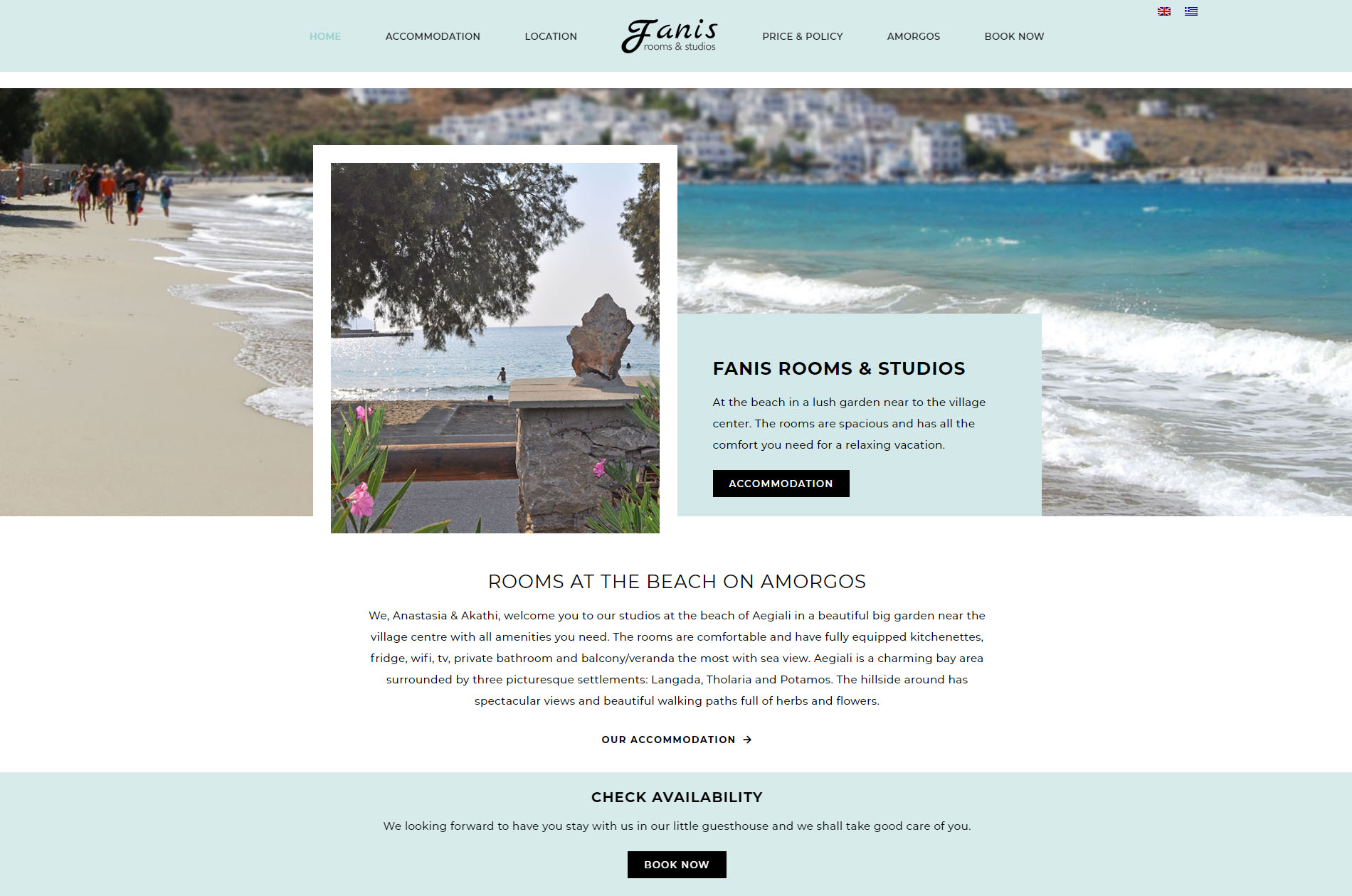 Web Design anweb Rooms and Studios Amorgos