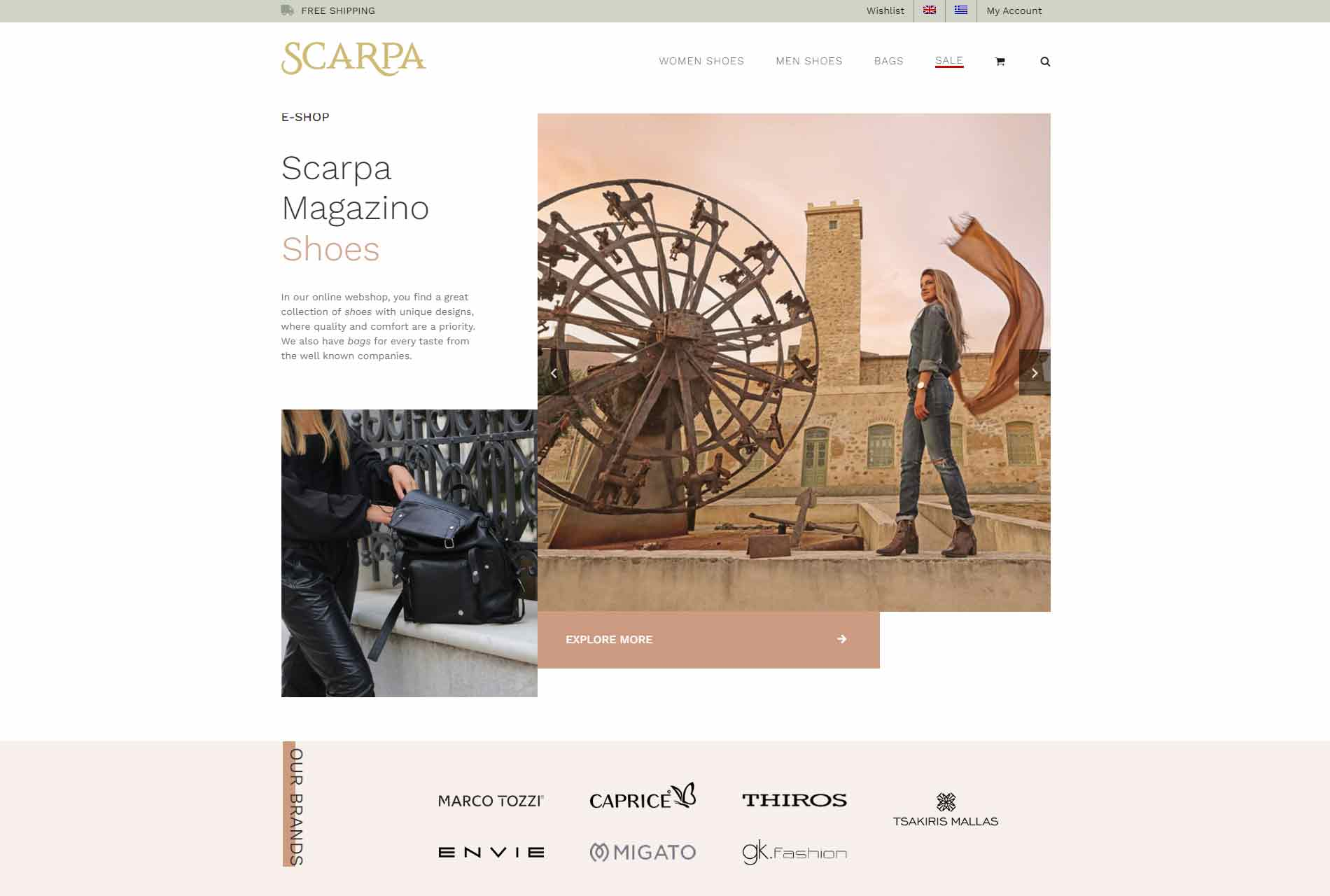 anweb design Scarpa Magazin Shoes