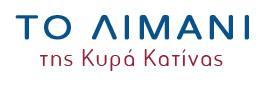 Logo Deisgn To limani tis Kyra Katinas