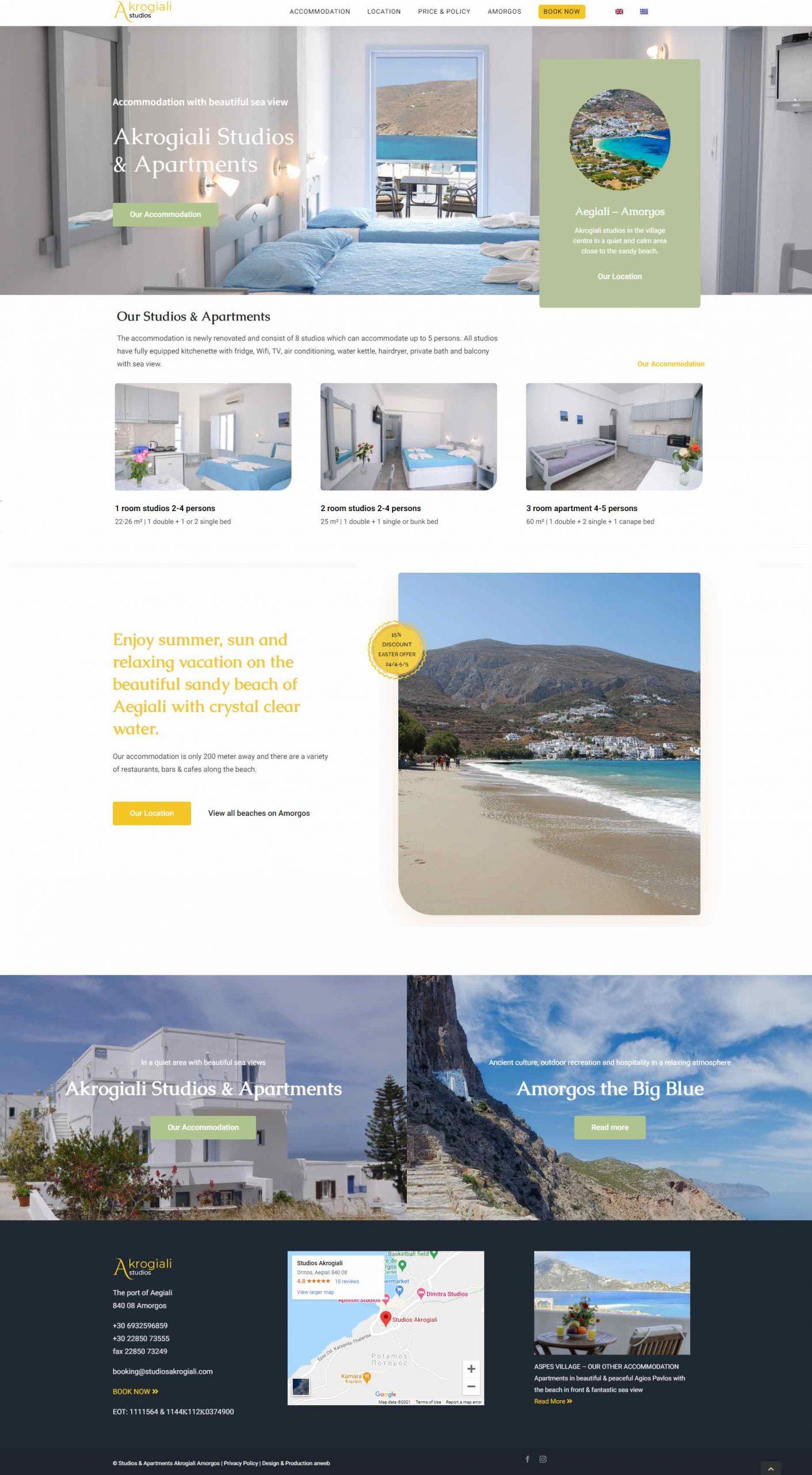 Web design anweb Studios Akrogiali