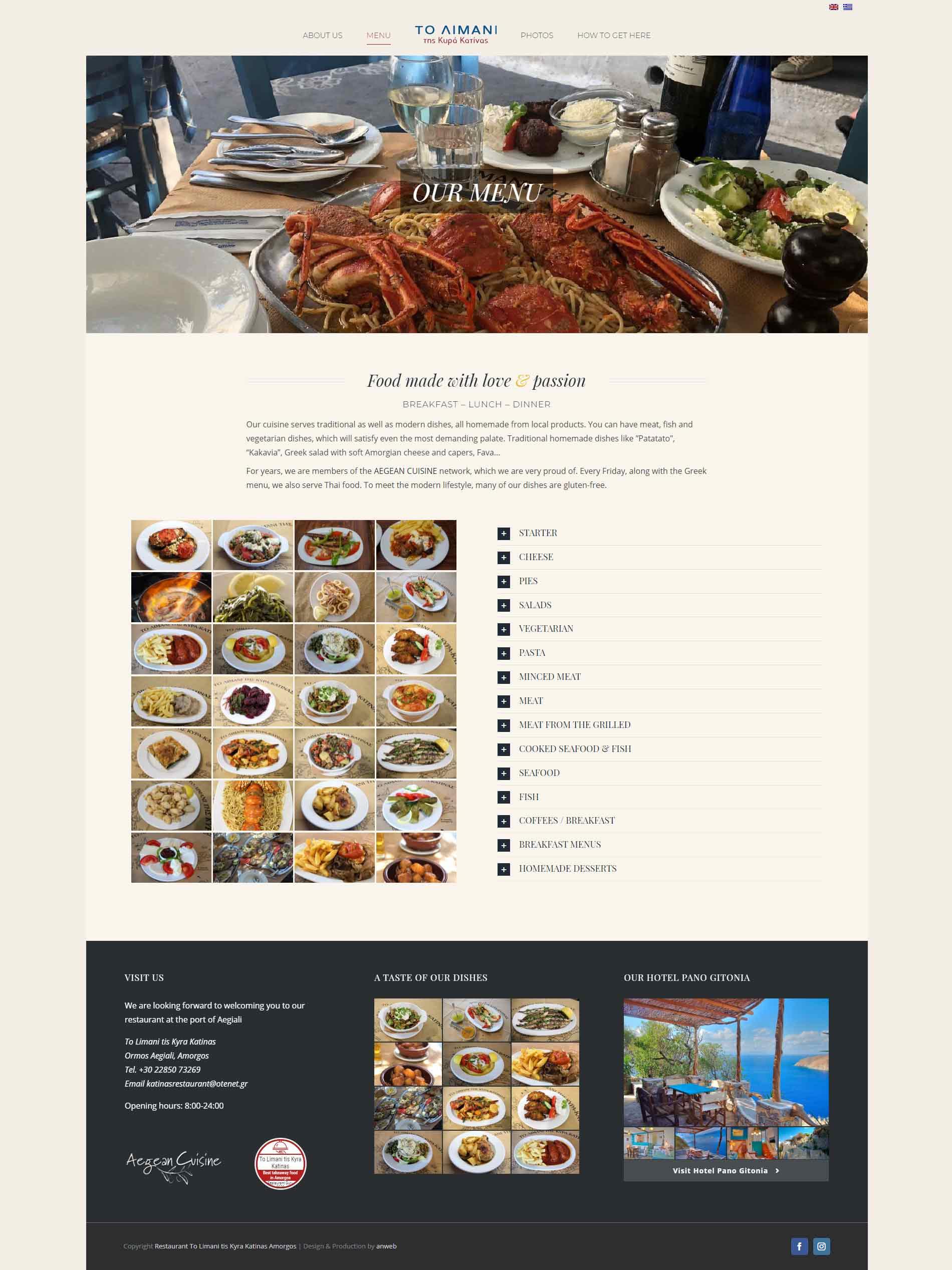 Web design anweb To Limani tis Kyra Katinas