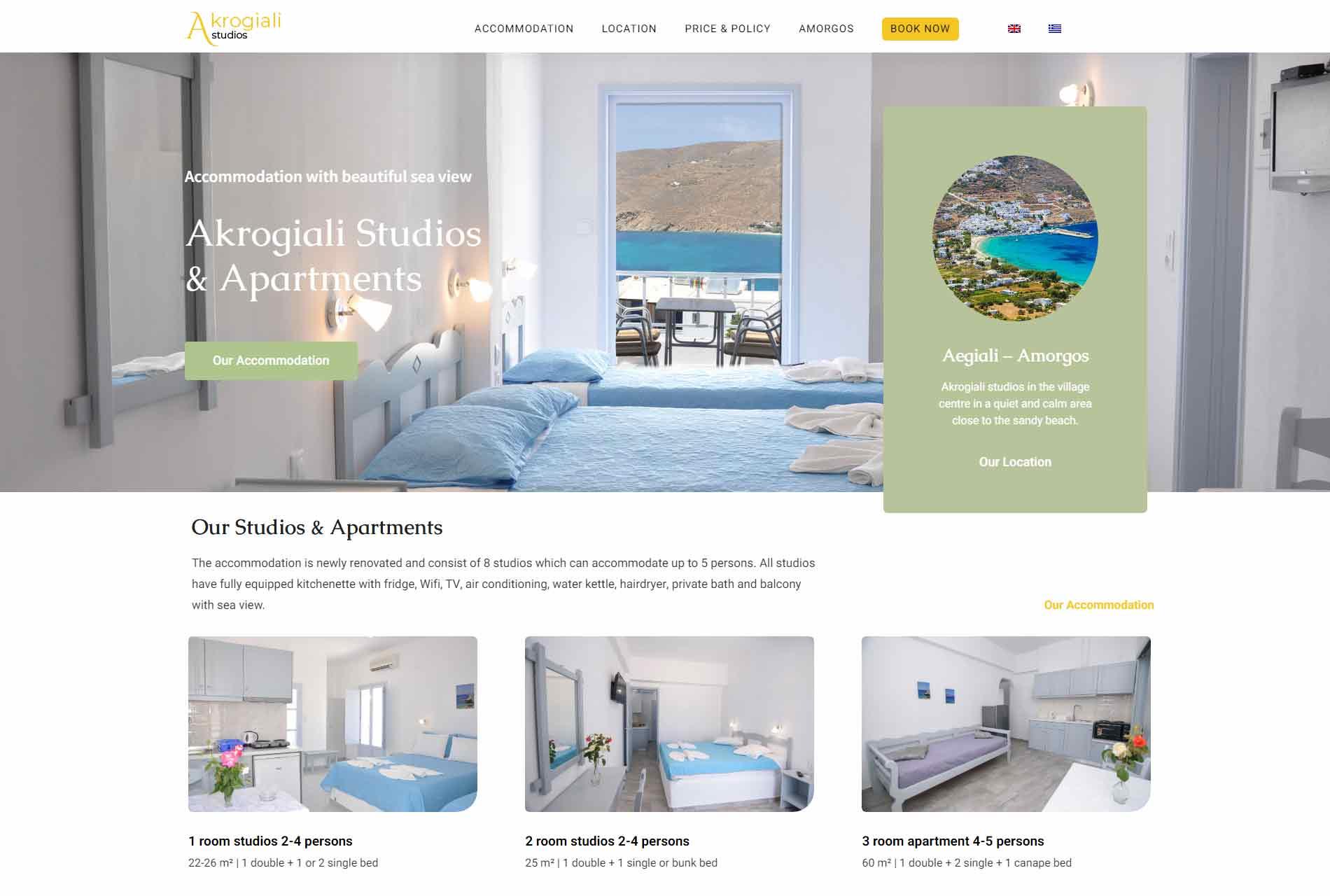 anweb design Studios Akrogiali