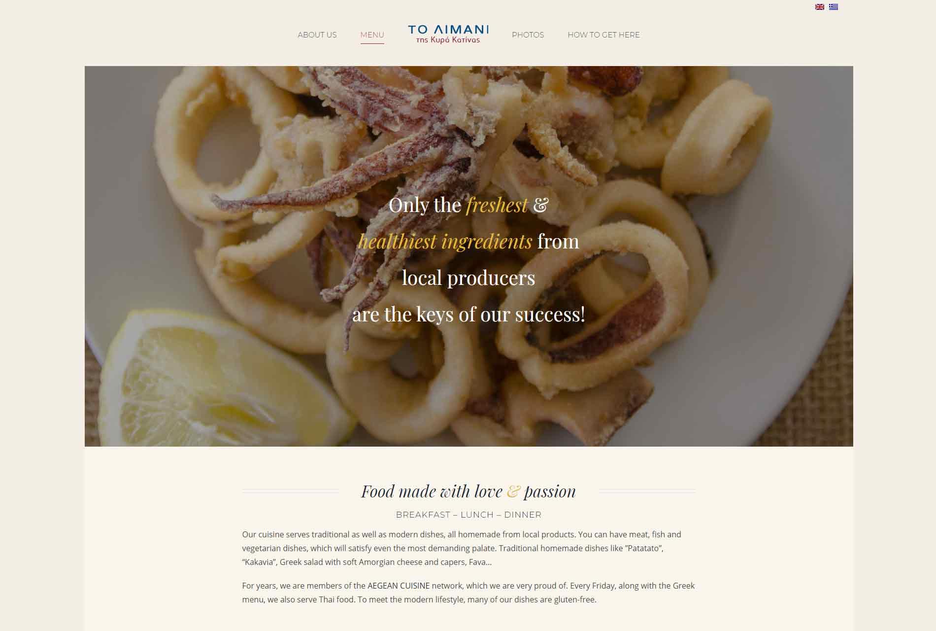 anweb design To Limani tis Kyria Katinas