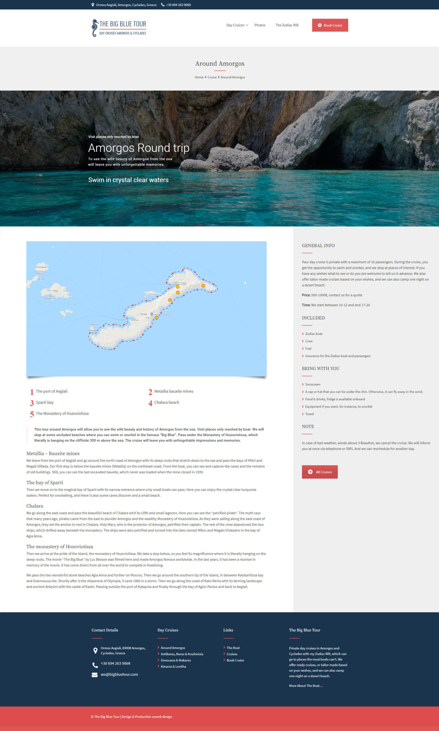 anweb desing Big Blue Tour Amorgos